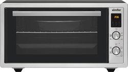 купить Печь электрическая компактная Simfer 4559 Turbo / M4552.R02D1.MA в Кишинёве