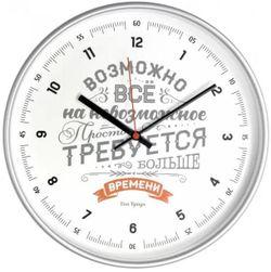 cumpără Ceas Troyka 77777773 în Chișinău