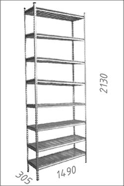 Стеллаж оцинкованный металлический Gama Box 1490Wx305Dx2130 Hмм, 8 полки/МРВ