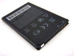 Аккумулятор HTC Desire