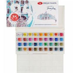 Набор акварельных красок Невская палитра Белые Ночи 36 цв.пластике+палитра