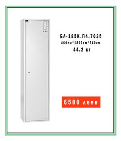 Ferocon БЛ-185К.П4.7035