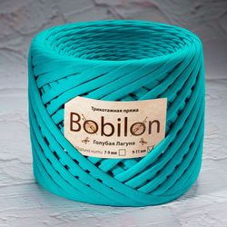 Bobilon Medium, Blue Lagoon