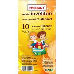 Обложки для тетрадей 10шт EURO