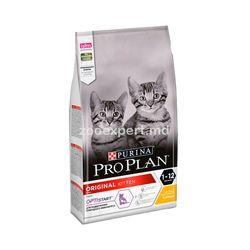 Pro Plan Junior 1.5 kg