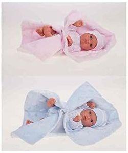 Кукла младенец с одеяльцем, 21 см Код 3905