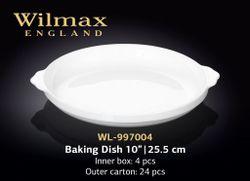 Forma p-u copt WILMAX WL-997004 (25,5 cm)