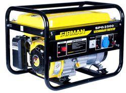 Generator de curent Firman SPG 2500