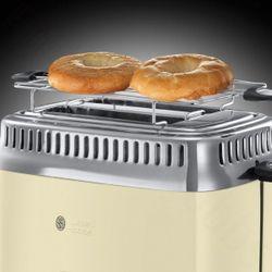 Prajitor de pâine Russell Hobbs Retro Cream (21682-56)