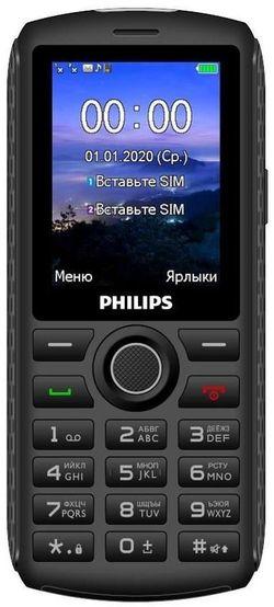cumpără Telefon mobil Philips E218 Gray în Chișinău
