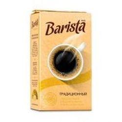 Cafea Barista MIO Традиционный  250gr