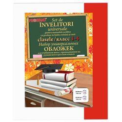 Обложки для книг 1-4 класс рум/рус PVC