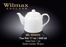 Чайник заварочный WILMAX WL-994033/A (500 мл)