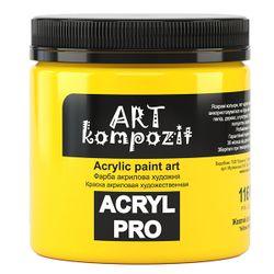 Акриловая краска (116) ART Kompozit, 430 мл