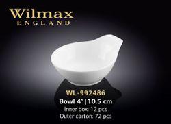 Салатница WILMAX WL-992486 (10,5 см)
