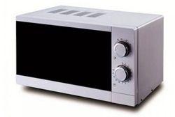 Микроволновая печь Hausberg HB-8005