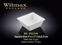 Salatiera WILMAX WL-992546 (10х3,5 cm)