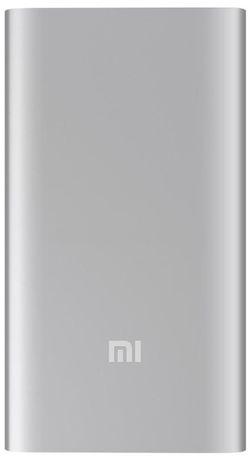 cumpără Acumulatoare externe USB Xiaomi 5000mAh Xiaomi Silver în Chișinău
