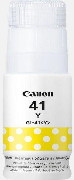 cumpără Cartuș imprimantă Canon INK GI-41Y în Chișinău