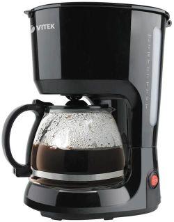 Кофеварка Vitek VT-1528