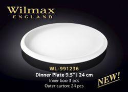 Тарелка WILMAX WL-991236 (обеденная 24 см)