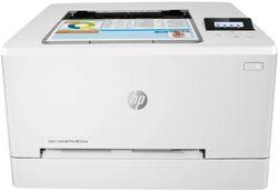 cumpără Imprimantă laser HP LaserJet Pro M255nw în Chișinău