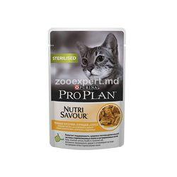 Pro Plan для стерилизованных кошек с курицей