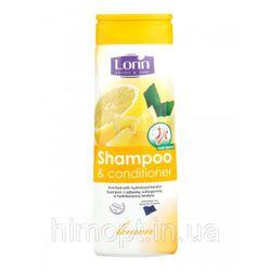 Шампунь - кондиционер Lorin ( лимон , фруктовый микс )