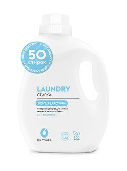 DutyBox Laundry - Detergent gel superconcentrat 1000 ml