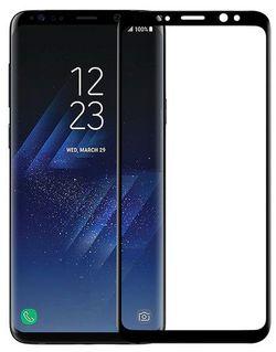 Защитное стекло Nillkin Samsung G965 Galaxy S9+ 3D CP+, Max