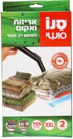 купить Вакуумный пакет Sano 877835 Пакеты д/хранения в вакууме 2шт.: XXL 55 x 90 см в Кишинёве