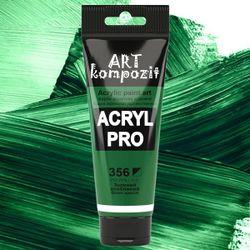 Краска акриловая Art Kompozit, (356) Зеленый особенный, 75 мл