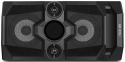 cumpără Boxă portativă Bluetooth Sven PS-650 Black în Chișinău