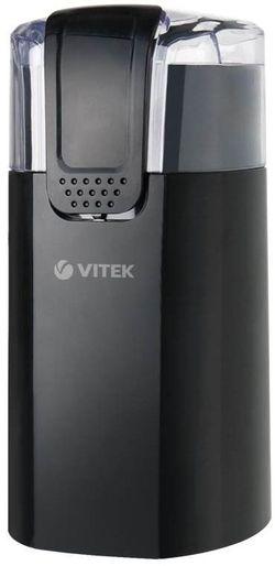 Кофемолка Vitek VT-7124