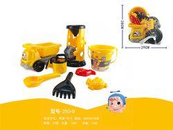 Набор игрушек для песка с машиной и мельницей, 8 ед, 28X29cm