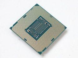 Procesor Intel Core i7-10700 2.9-4.8GHz (8C / 16T, 16MB, S1200, 14nm, grafică UHD integrată 630, 65W) Tava