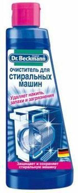 cumpără Detergent electrocasnice Dr.Beckmann 033562 curatitor protector p/u masini de spalat 250ml(5612) în Chișinău
