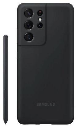 cumpără Husă pentru smartphone Samsung EF-PG99P Silicone Cover with S Pen Black în Chișinău