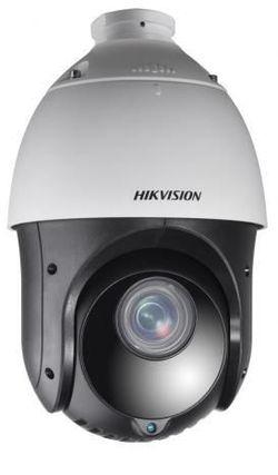 купить Камера наблюдения Hikvision DS-2DE4225IW-DE в Кишинёве