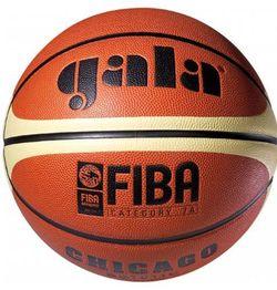 Мяч баскетбольный Gala Chicago N7 7011 (2013) FIBA