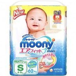 Подгузники-трусики Moony S (4-8 кг) 68 шт