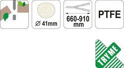 Ножницы садовые Yato YT-8809