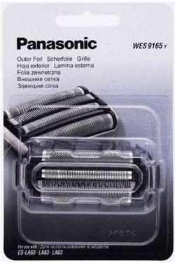 купить Аксессуар для бритв Panasonic WES9165Y1361 shaver outer foil в Кишинёве