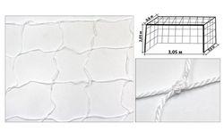 Сетка для футбола / гандбола (2 шт.) PP  2.5 мм, 12x12 см SO-5285 (5346)
