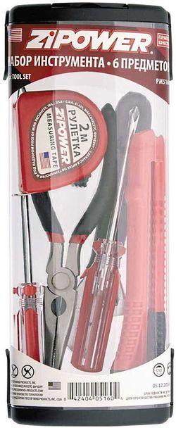 Set scule de mână Zipower PM5160
