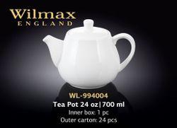 Ceainic p-u infuzie WILMAX WL-994004/1C (700 ml)