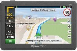 cumpără Navigator GPS Navitel E200 GPS Navigation în Chișinău