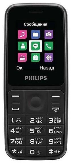 купить Телефон мобильный Philips E125 Black в Кишинёве