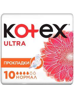 Прокладки Kotex Ultra Normal, 10 шт.