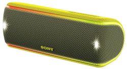 cumpără Boxă portativă Bluetooth Sony SRSXB31Y în Chișinău